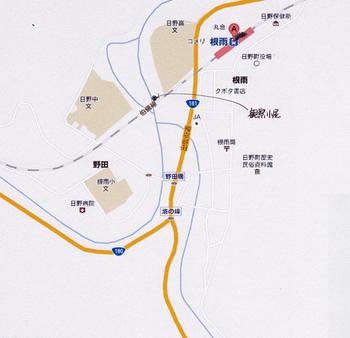 Kansatsu2