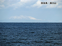 Nemuro_085r_4