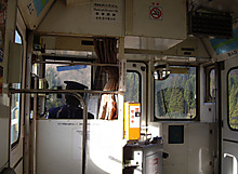 Imgp2050r