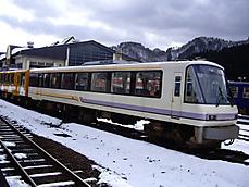 Imgp1993r