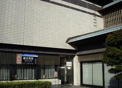 Kanazaw_005r