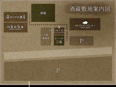 Sake_map_off