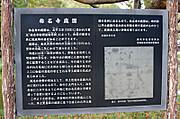 Dsc02675r