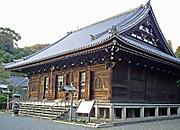 Kanazaw_018r