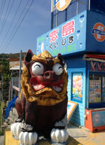 Okinawa_055r