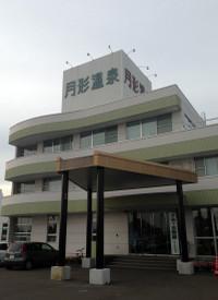 Miyajima_247r