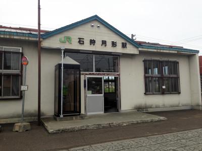 Miyajima_238r